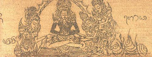 Ramayana Kakawin